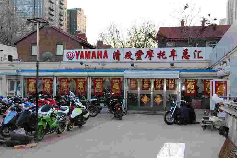天津清改堂商贸有限公司
